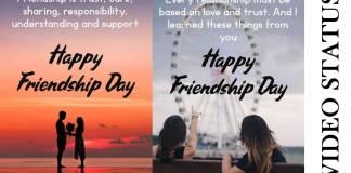Friendship day video status download