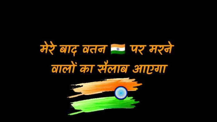 Kargil Vijay Diwas Status Video 2021