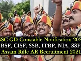 SSC-GD-Constable-Notification 2021