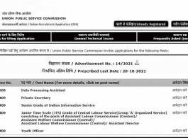UPSC Recruitment 2021 Apply for 56 vacancies to Senior Grade, Junior Time Scale Grade posts, check details here