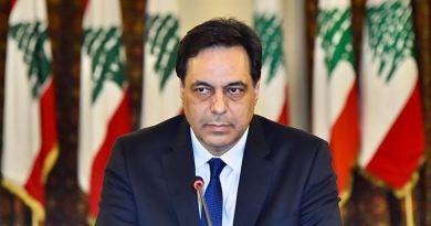 حسان دياب رئيس حكومة تصريف الأعمال اللبنانية يصدر بيان