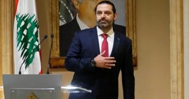 الحريري بعد مرور 149 يوم على تكليفه بتشكيل الحكومة