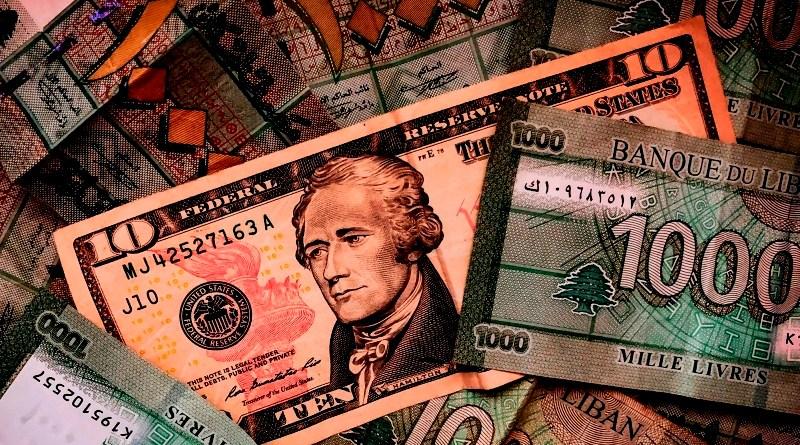 الليرة اللبنانية والدولار الأمريكي ... تحسن أم إنهيار
