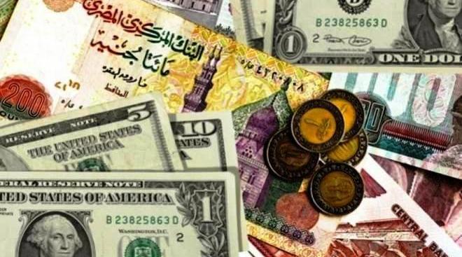 الدولار الأمريكي مقابل الجنيه المصري اليوم الخميس