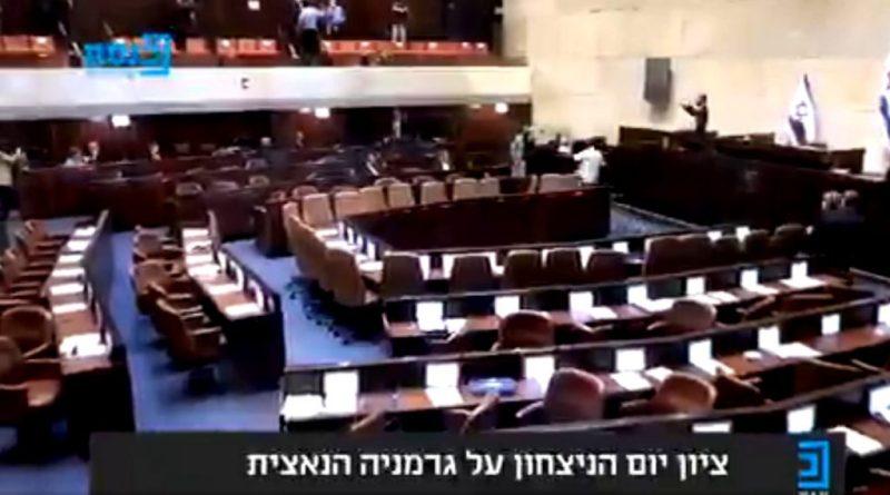 إخلاء جلسة في الكنيست بسبب صفارات الإنذار بالفيديو