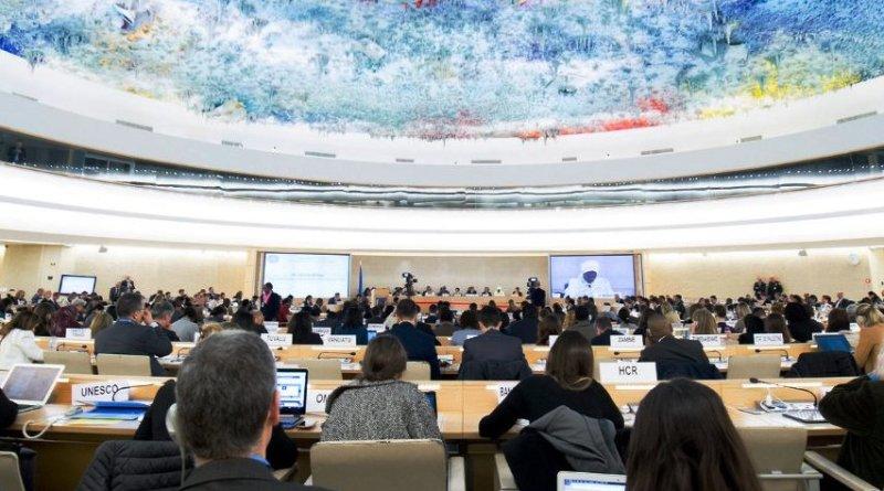 الأمم المتحدة تبدأ التحقيق في جرائم الحرب على غزة