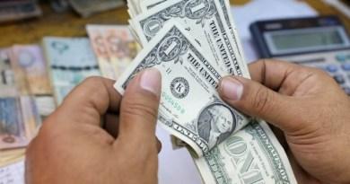 سعر صرف الدينار الليبي