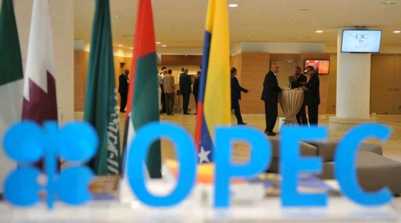 أوبك+.. الدول الأعضاء تتفق على زيادة حصة إنتاج عدة دول من النفط يومياً