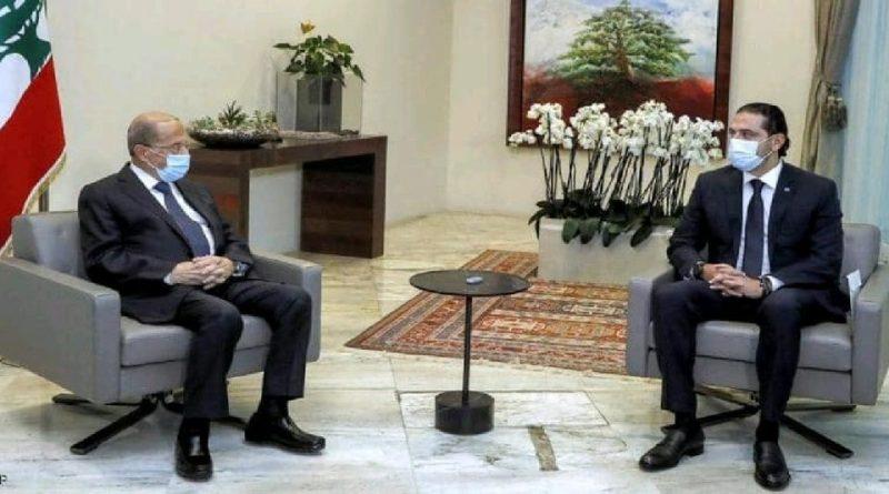 الحريري يلتقي الرئيس عون لمناقشة التشكيلة الحكومية الجديدة