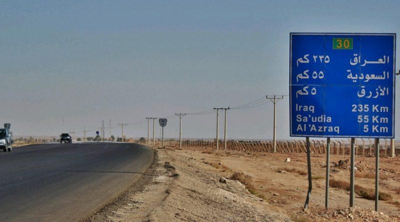 السعودية تقرر منع دخول برادات الخضار والفاكهة القادمة من سوريا عبر الأردن