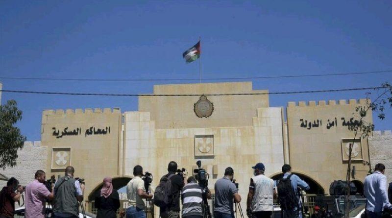 قضية الفتنة.. المحكمة العسكرية ترفض طلب استدعاء الأمير حمزة للشهادة