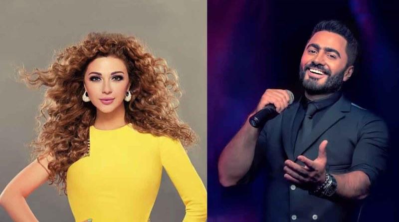 مريام فارس و تامر حسني في حفل غنائي في أبو ظبي بعيد الأضحى