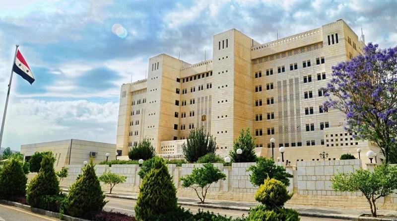 الخارجية السورية تُصدر بياناً بشأن تصريحات جاويش أوغلو