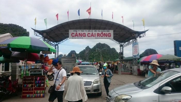 Cảng Cái Rồng (Vân Đồn - Quảng Ninh)