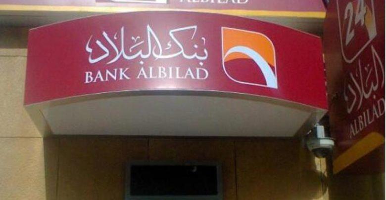بنك البلاد مباشر الافراد خطوات فتح حساب وتفعيل بطاقة المدى