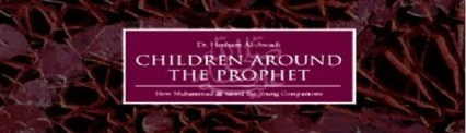 Children-around-The-Prophet-680x196