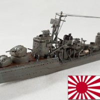 1/700 IJN Destroyer Akizuki