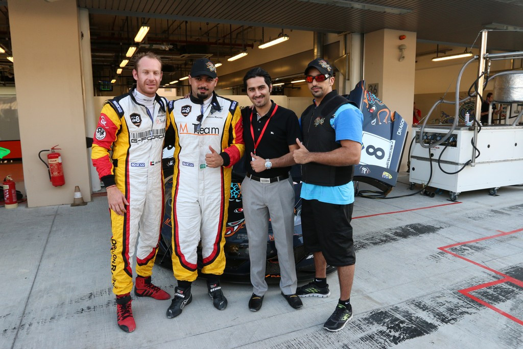 Gulf 12H McLaren GT3 2013-18