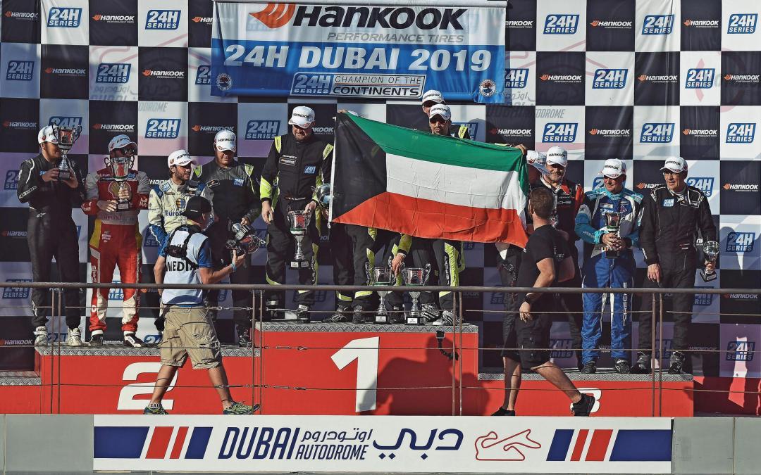 Khaled takes a second impressive career win at Dubai 24H with Leipert Lamborghini