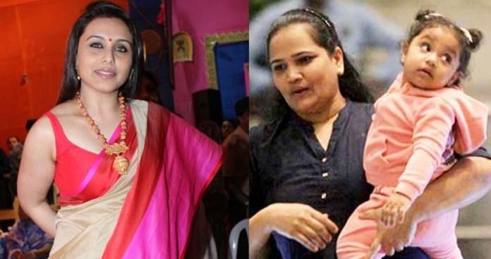 'I am Enjoying Motherhood more Than my Acting' says, Rani Mukerji