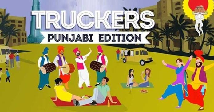 Taste-of-Punjab-in-Dubai