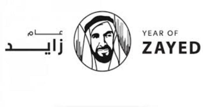 Manal bint Mohammed Launches 2nd Edition of 'Al Ydar' Initiative