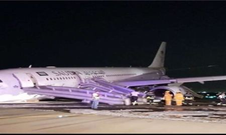 Saudi Plane makes Emergency Landing at Jeddah Airport