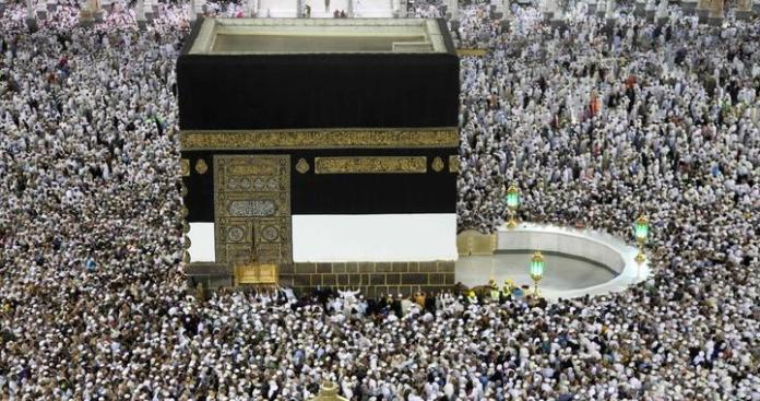 UAE Residents Can Avail 50% Reduction in Haj Travels