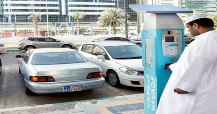 Resident Parking Permits to start Issuing in Abu Dhabi