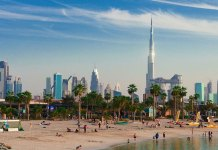 Now investors in UAE can get benefit from Gold Card Residency Scheme