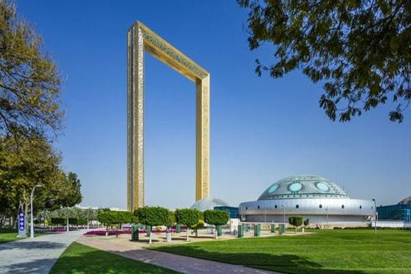 Zabeel Park , Dubai Frame