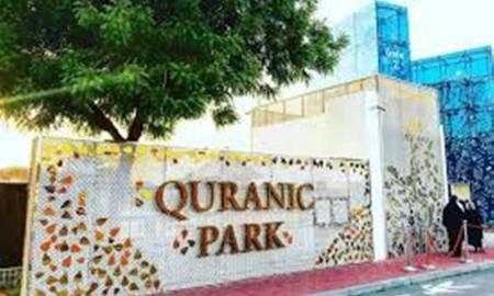 The Quranic Park