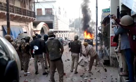 UP State government in India Reigns of Terror on Muslim Protesters