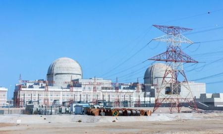 UAE to start Producing Nuclear Power Supply in 2020