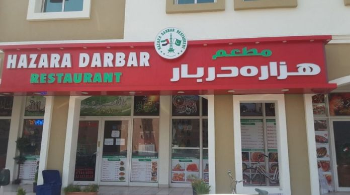 Free Meals offered by Dubai based Pakistani restaurateur to support the needy