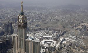 How to get Umrah Refund online using e-system