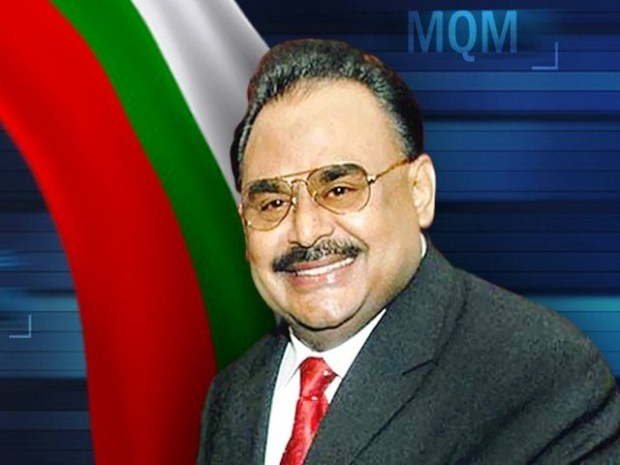 Altaf Hussain has been arrested by  London Police in money laundering Case