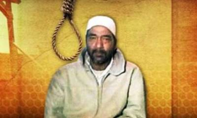 Saulat Mirza hanged in Murder case