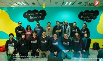 Plan9 Best Startup Incubator Programs in Pakistan