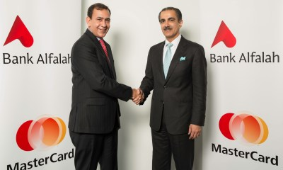 Bank Alfalah MasterCard Internet Payment Gateway