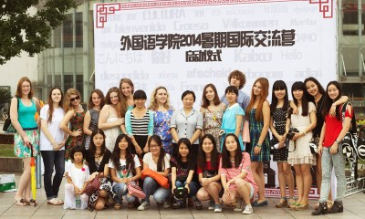 Sichuan University offering Belt and Road Initiative Scholarship