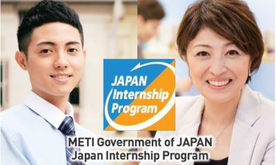 METI Internship Program