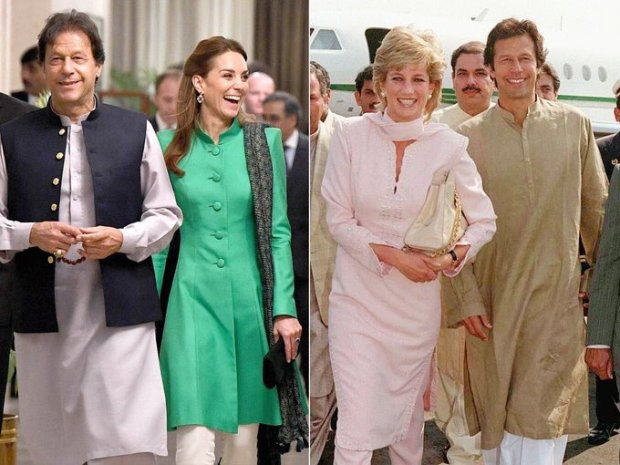 Royal Family in Pakistan