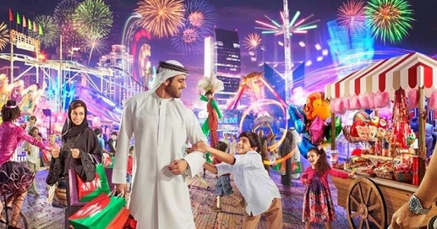 Event Venue Options in Dubai
