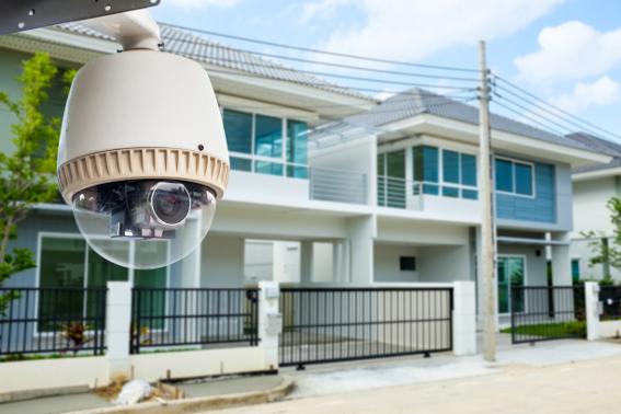 Suitable CCTV camera