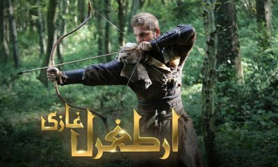 Ertugrul Ghazi Season 1 All Episodes in URDU