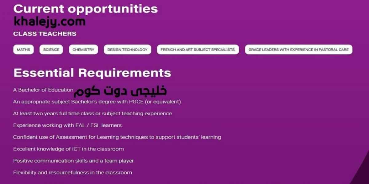 وظائف مدارس ليوا بالامارات 2020