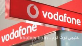 فودافون عمان تدريب مقرون بالتشغيل لـ 140 باحث عن عمل عمانيين وأجانب