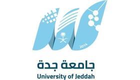وظائف جامعة جدة 1433 وظائف أكاديمية للرجال والنساء في 6 تخصصات