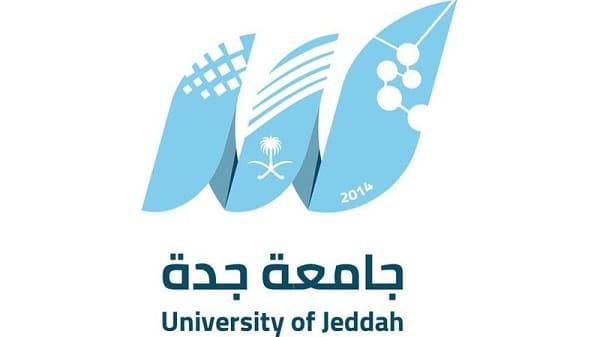 وظائف جامعة جدة لحملة الدكتوراة